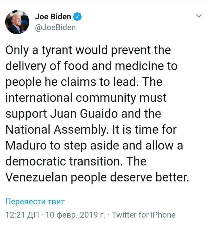 Байден поломался Политика, Байден, Америка, Украина, Венесуэла, Скриншот, Twitter