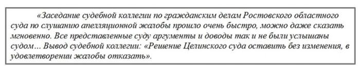 Какие деньги? Денег нет… Ростов-На-Дону, Пенсионеры, Пенсионный фонд, Денег нет, Негатив
