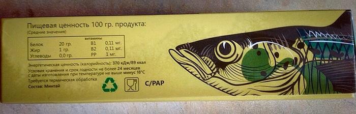 О хороших и плохих производителях или Любителям вкусной рыбки посвящается Рыба, Филе, Качество, Еда, Производители, Длиннопост