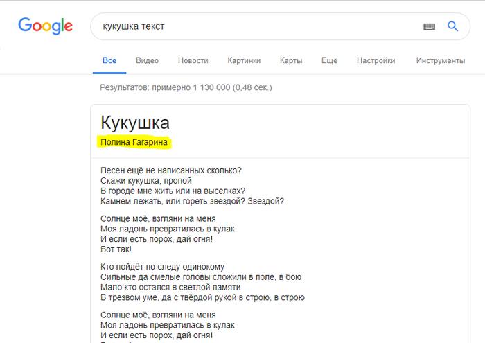 Google ну а ты то куда....