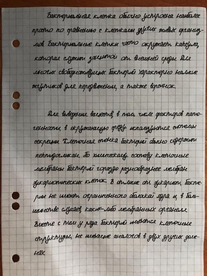 Онлайн сервис по переводу текста в рукописный вид. Java, Javascript, Длиннопост, Имитация почерка, Конспект, Машинный перевод