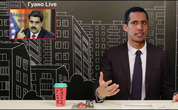 """""""Демократизация Венесуэлы"""" что говорят в очереди за колбасой. Политика, Венесуэла, Венесуэльский кризис, Николас Мадуро"""