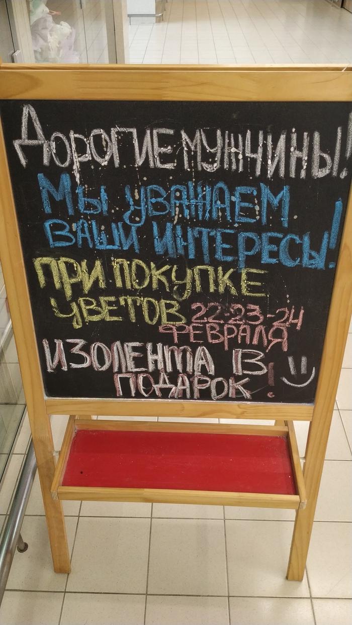 Белорусский креатив
