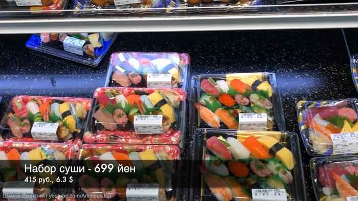 Цены на продукты в Японии. Тур по японскому супермаркету, почте и району Дмитрий Шамов, Япония, Цены, Продукты, Японцы, Интересное, Видео, Длиннопост