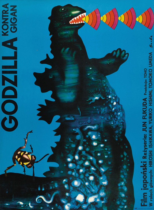 Годзилла стреляет вайфаем Годзилла, Гайган, Фильмы, Постер, Олдскул, Картинки, Wi-Fi