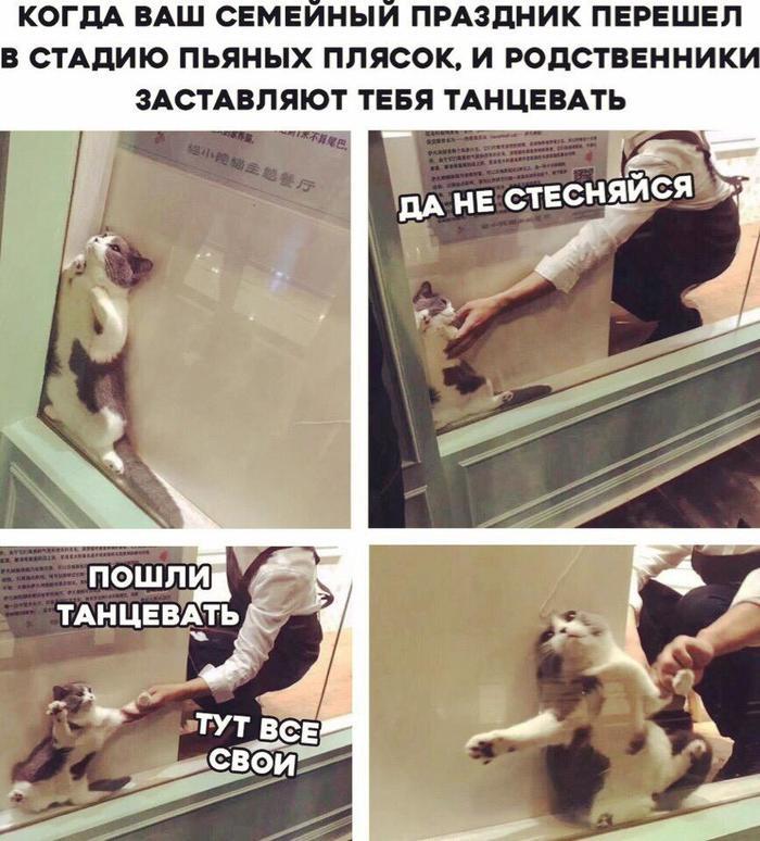 Да не умею я!!!