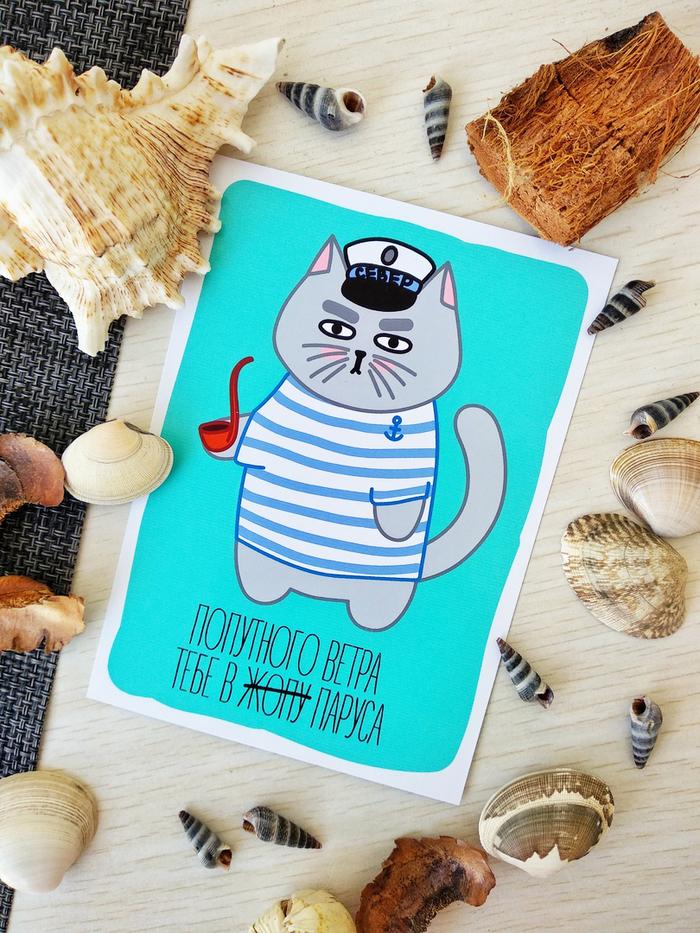 Открытки #2 Кот, Открытка, Иллюстрации, Длиннопост
