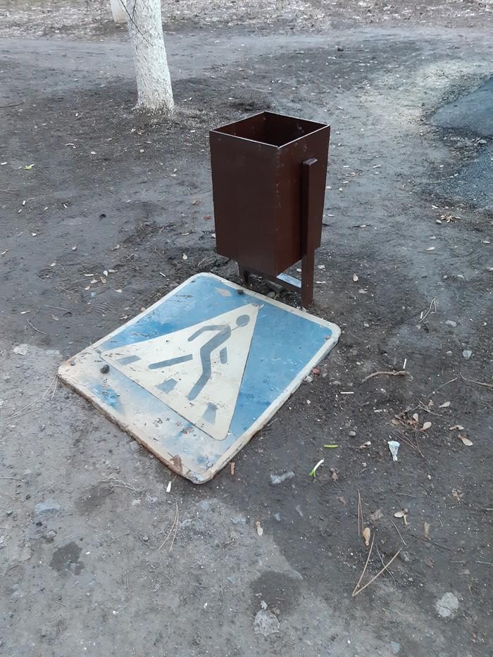 Приспособили... Дорожный знак, От грязи, Длиннопост