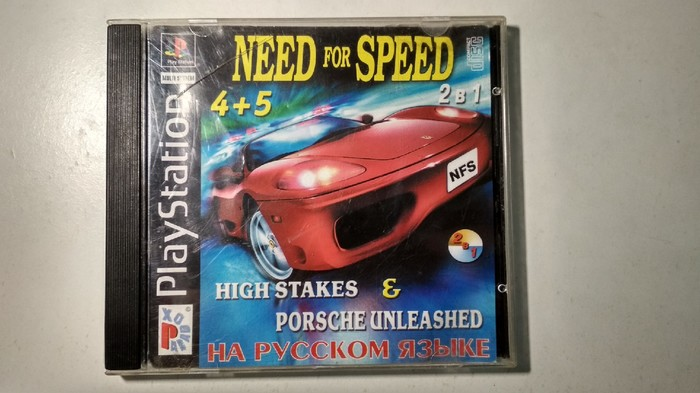 Пруф про Мистера Бина в игре Need for speed на Playstation 1 Пруф, Мистер Бин, Need for Speed, Playstation, Видео, Длиннопост