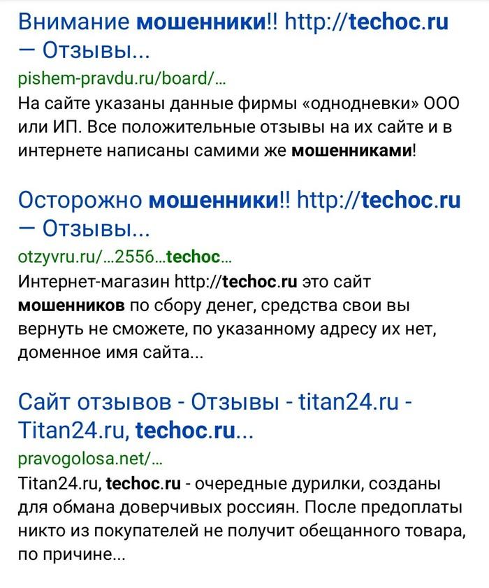 Яндекс рекламирует мошенников на Пикабу, будьте бдительны.