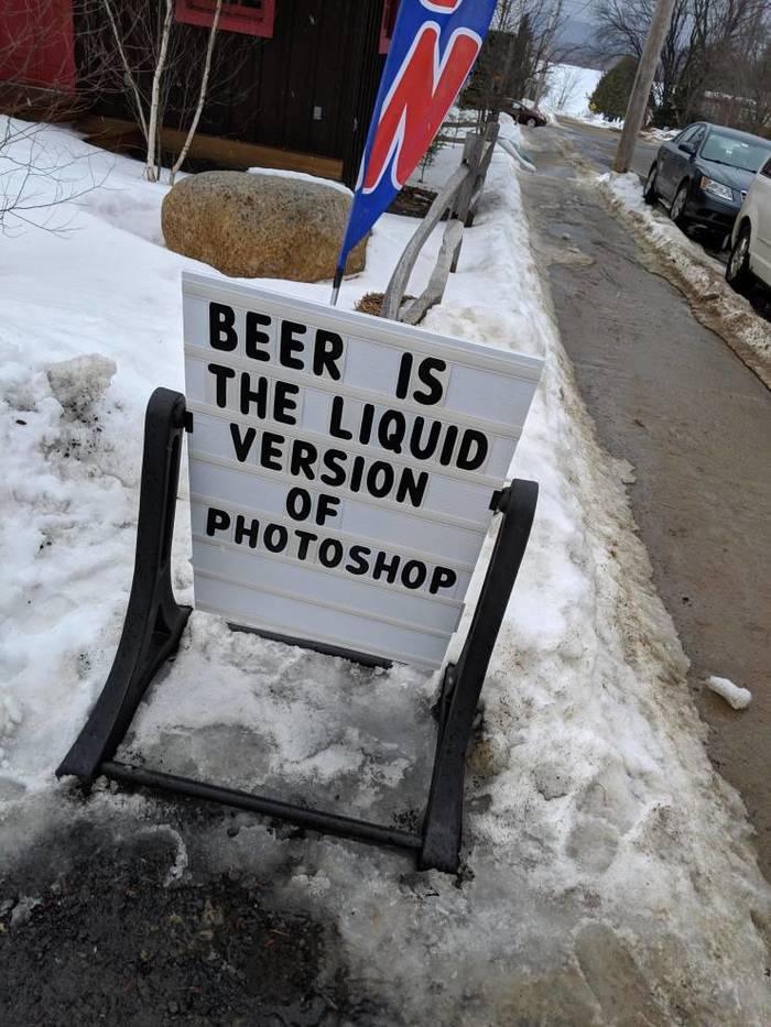 Что-то в этом есть... Пиво, Photoshop, Сравнение, Размытие, Версия