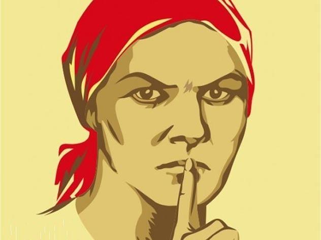 Про штрафы за явное неуважение к власти Власть, Закон, Государство, Россия, Народ, Пенсия, Госдума, Политика