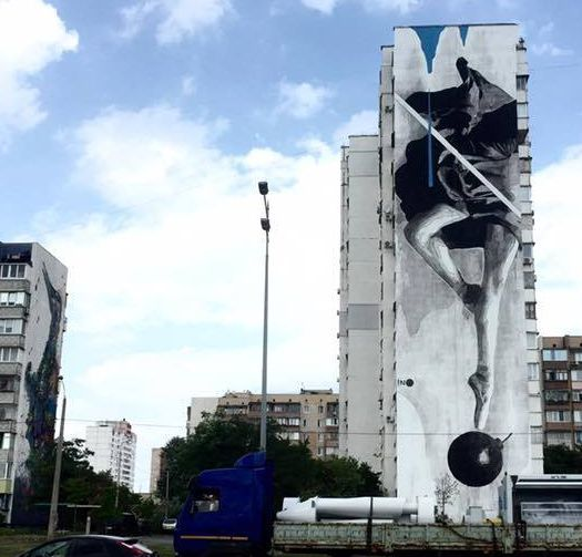Муралы одного города (part 5) Мурал, Граффити, Рисунок, Дом, Город, Стрит-Арт, Длиннопост, Киев