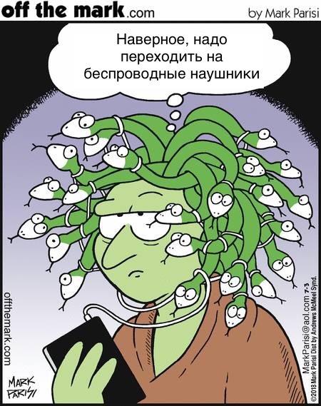 Комикс про проблемы медузы-горгоны