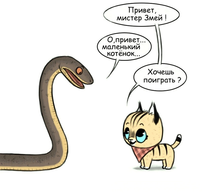 Мистер Змей и Пикси Брут и Пикси, Pet Foolery, Комиксы, Друзья, Длиннопост, Кот, Собака