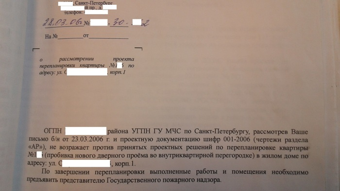 Как строят в Питере (МВК3) Мвк, Санкт-Петербург