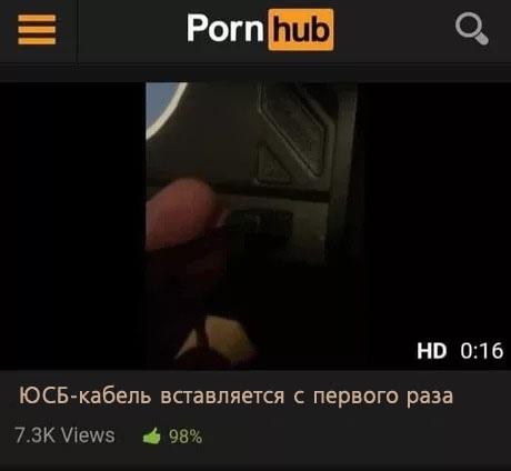 Этот ролик слишком развратный даже для порнхаба!