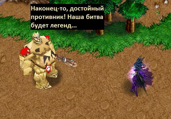 Не так уж и плохо Старые игры и мемы, СИИМ, Игры, Компьютерные игры, Warcraft, Warcraft 3, Длиннопост