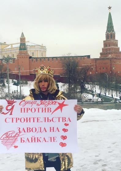 Когда даже Зверев круче, чем Навальный. Суд приостановил строительство завода на берегу Байкала. Суд, Байкал, Зверев, Вода, Политика