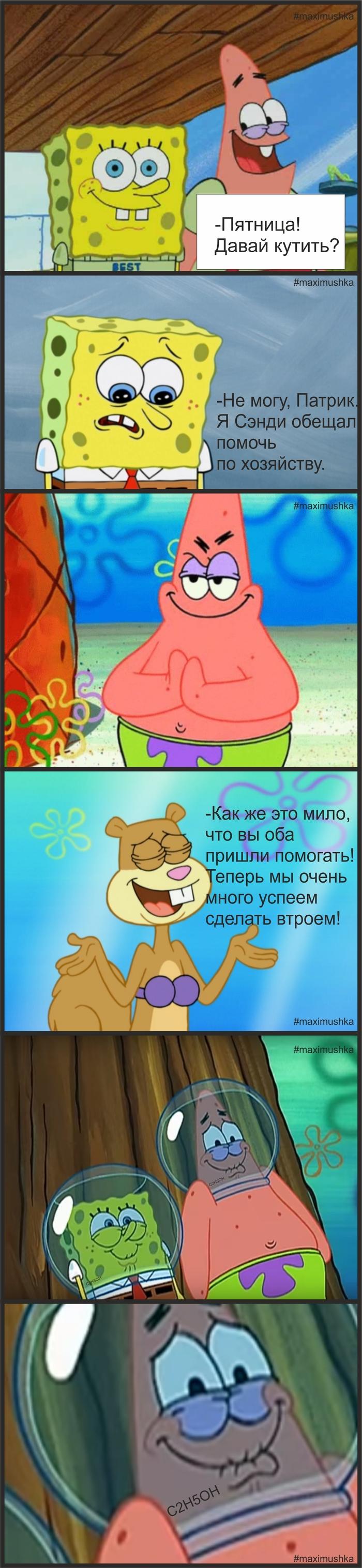 Пятничное Спанч Боб, Пародия, Длиннопост