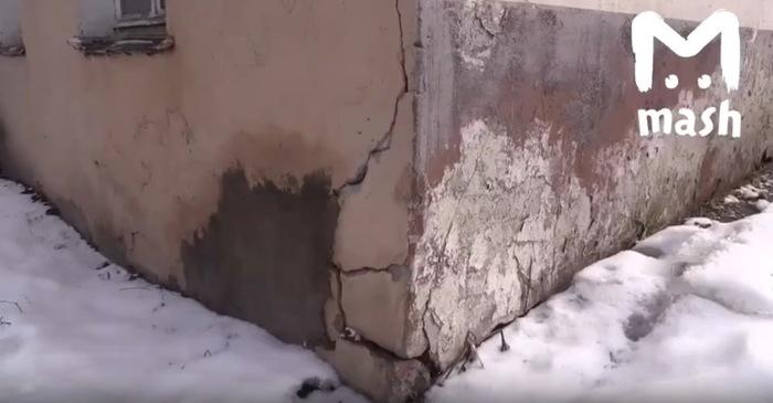 Жителей аварийного дома лишили обещанных квартир - их продали Ногинск, Город Ногинск, Аварийное жилье, Подмосковье, Длиннопост, Негатив