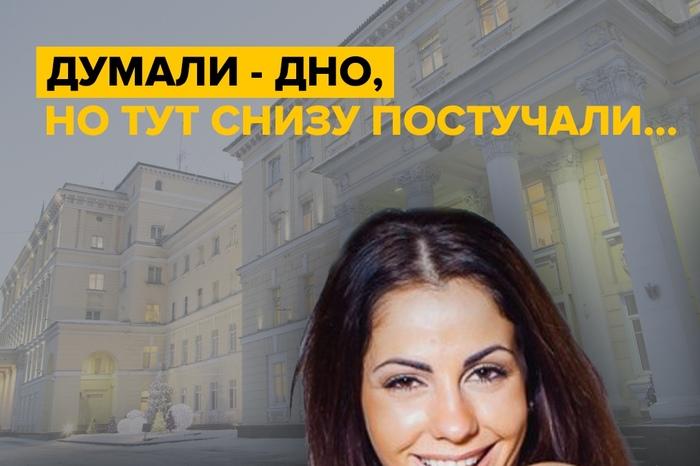 Как у вас там в других городах? У нас вот порнозвезда в Губернаторы пошла О_о! Беркова, Мурманск, Выборы, Депутаты, Губернатор, Помощь