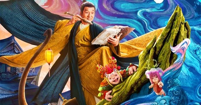 Что посмотреть: Рыцарь теней: Между инь и ян / Shen tan pu song ling zhi lan re xian zong (2019) Рыцарь теней, Джеки Чан, Фэнтези, Китай, Китайское кино, Что посмотреть, Азиатское кино, Видео, Длиннопост