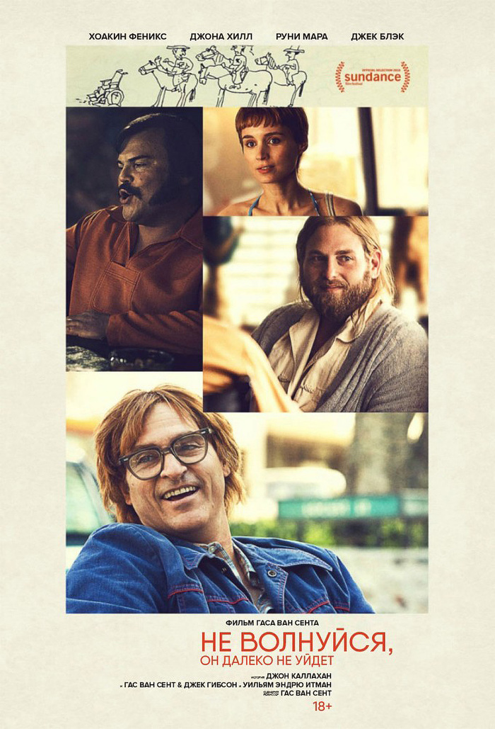 """""""Не волнуйся, он далеко не уйдет"""" - авторская драма о людях с душевными травмами и трагической судьбой. Драма, Артхаус, Авторское, Мелодрама, Видео, Длиннопост"""