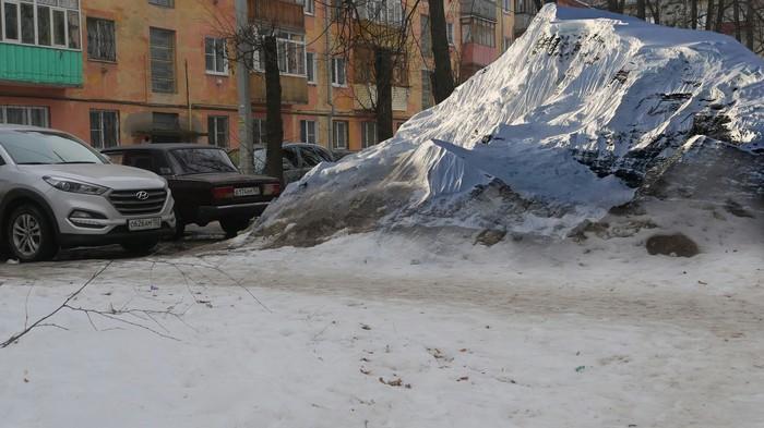 Наибеднейший город нефтепереработчиков Кстово, Бедность