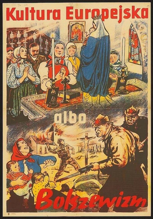 «Европейская культура или Большевизм?» Польский агитационный плакат, 30 - е годы.