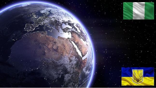 Украина намерена покорять космос вместе с Нигерией Украина, Нигерия, Космос, Перемога политика