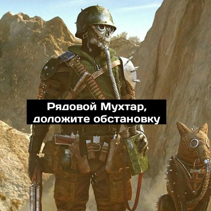 Произошел казус )) Лёгкая наркомания, Вконтакте, Длиннопост
