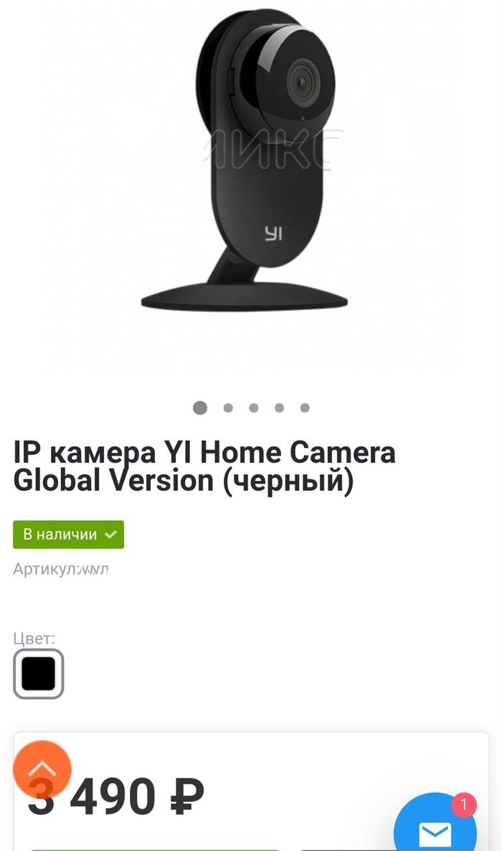 Бесплатный ftp хостинг для ip камер css ftp хостинг