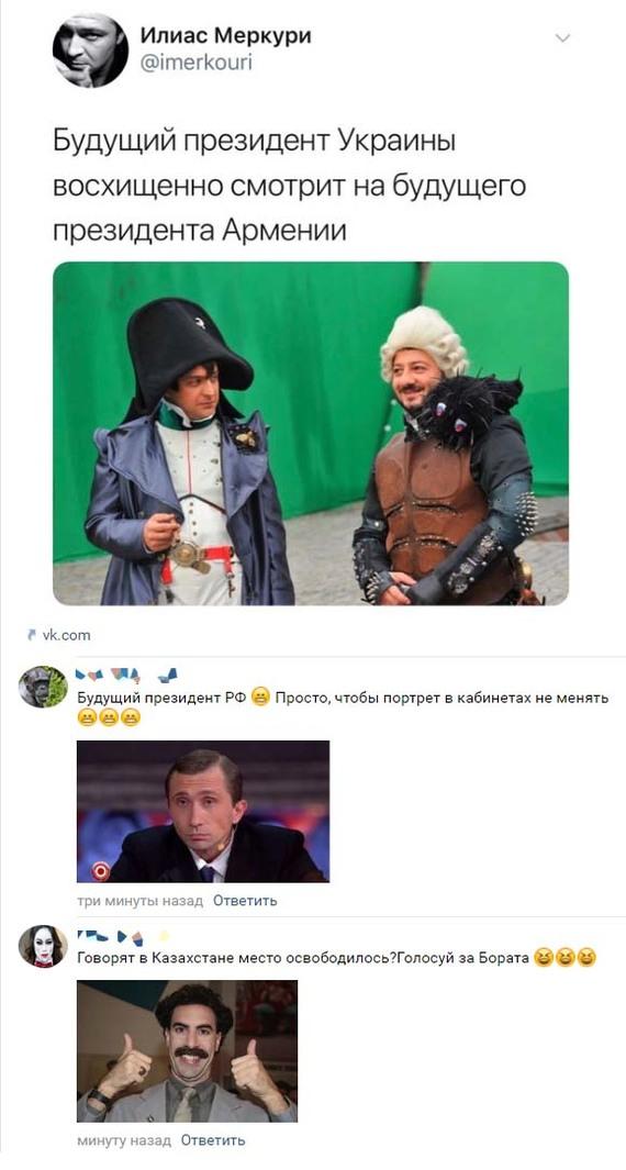 Будущие Президенты!
