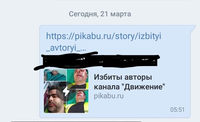"""В тему про избиения """"журналистов"""" Избиение, Журналистика, Стадо, Быдло, Длиннопост"""