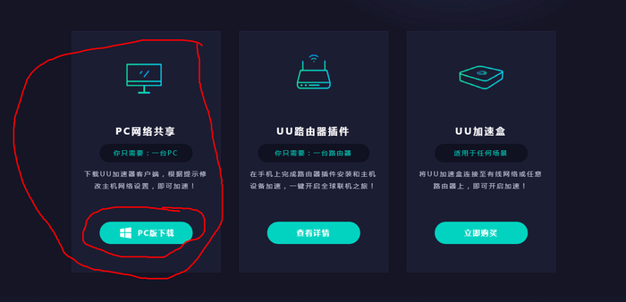 Netease программа для уменьшения пинга на китайский серверах Dota 2, Dota, Moba, Китай, VPN, Длиннопост