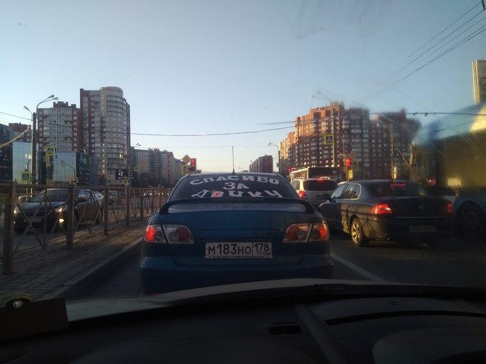 Да пожалуйста!) Олень, Надпись, Надпись на машине