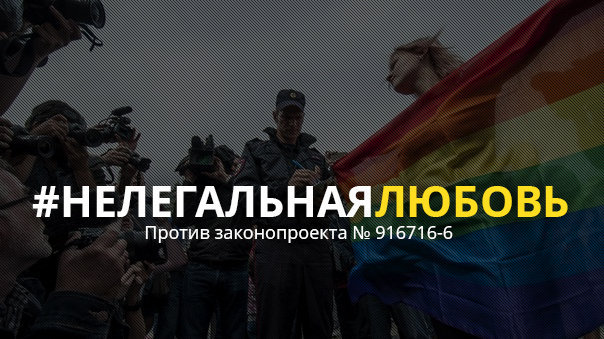 Лесби русские трутся телефон, пьяный дикий секс