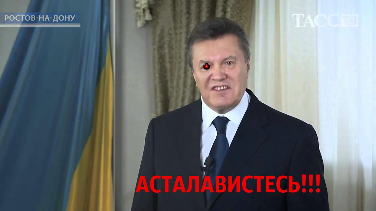 Суд над Януковичем: Президент-утікач готовий до відеозв'язку, адвокат Горошинський реєструється в РФ. СТЕНОГРАМА ЗАСІДАННЯ - Цензор.НЕТ 4848