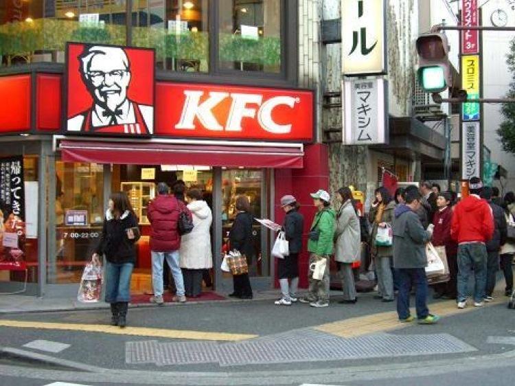 Картинки по запросу японец kfc