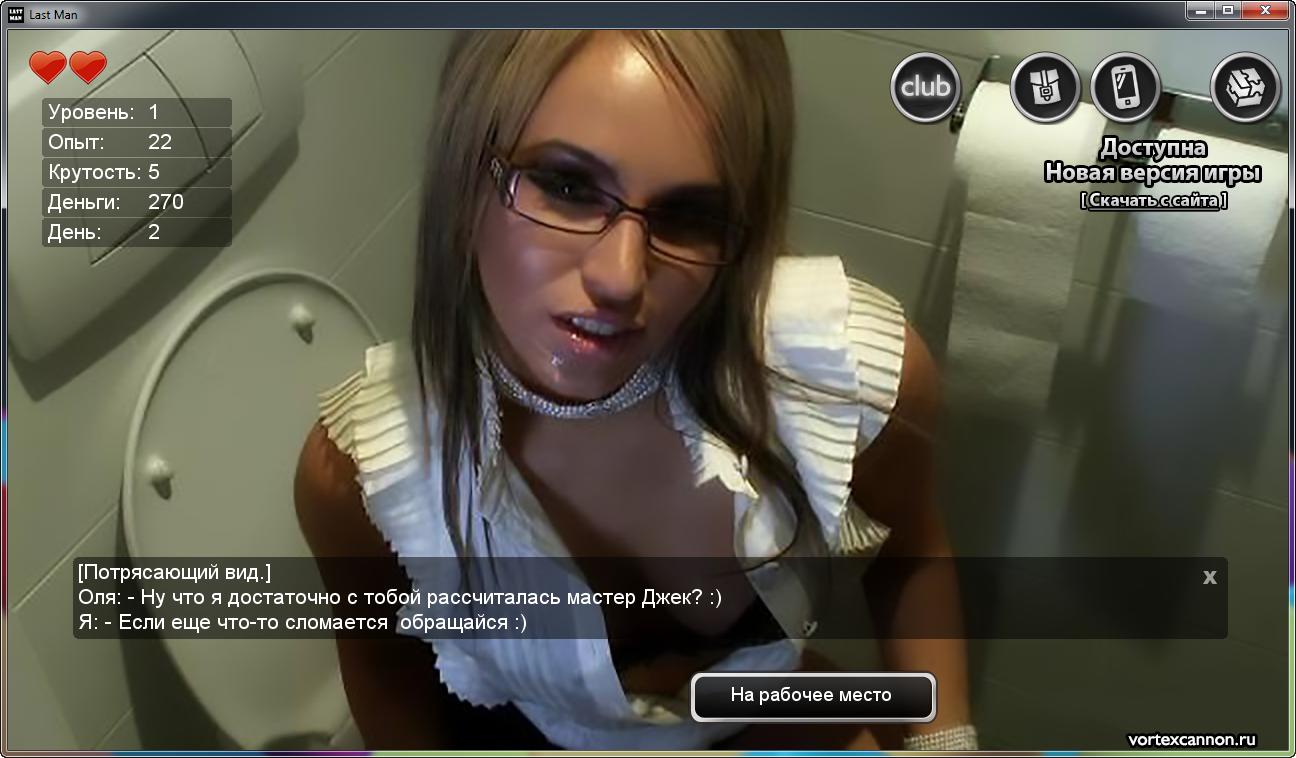 Www порно com зарегистрироваться