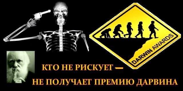 Смертельный удар током: во Львове молодой парень погиб на крыше грузового вагона, - ГСЧС - Цензор.НЕТ 8601