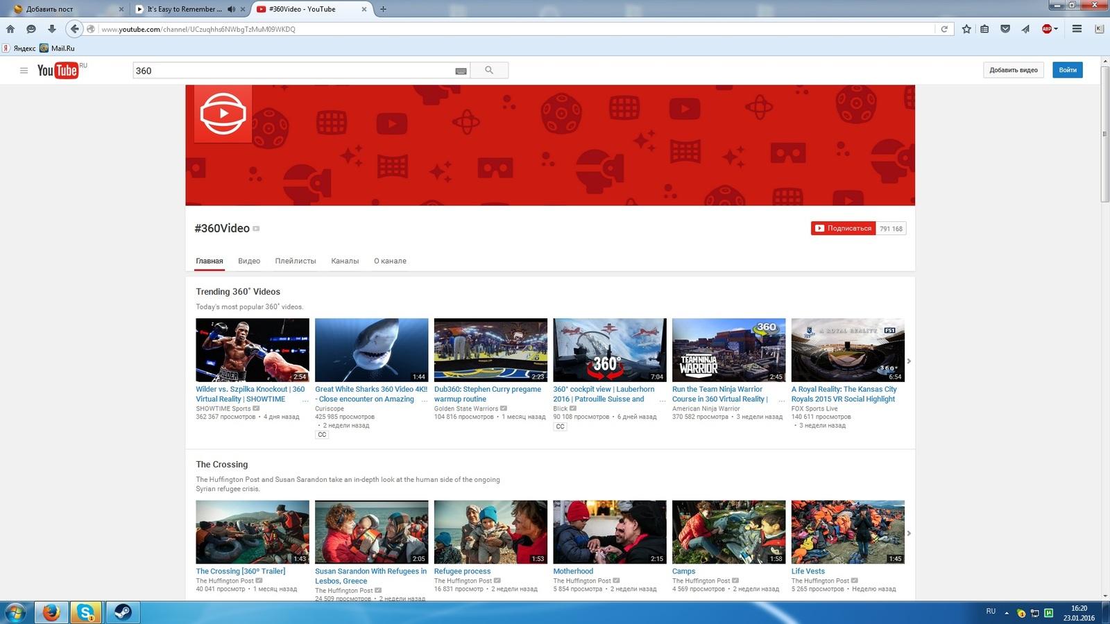 76ba32e42ac Теперь на YouTube можно смотреть видео в 360 градусов.