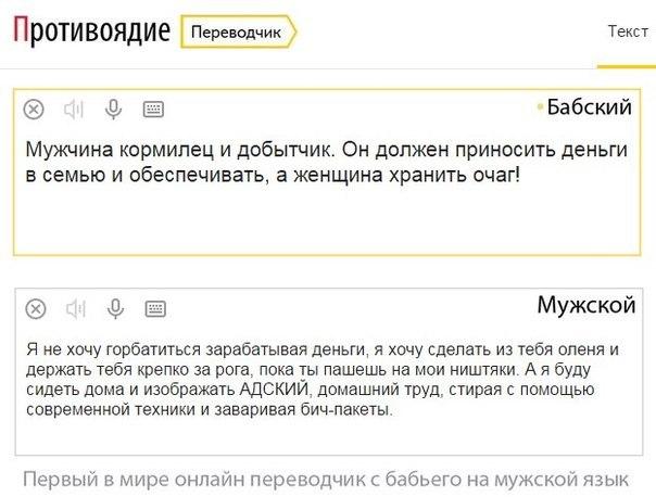 Мужской клуб перевод ночные клубы в москве во вторник