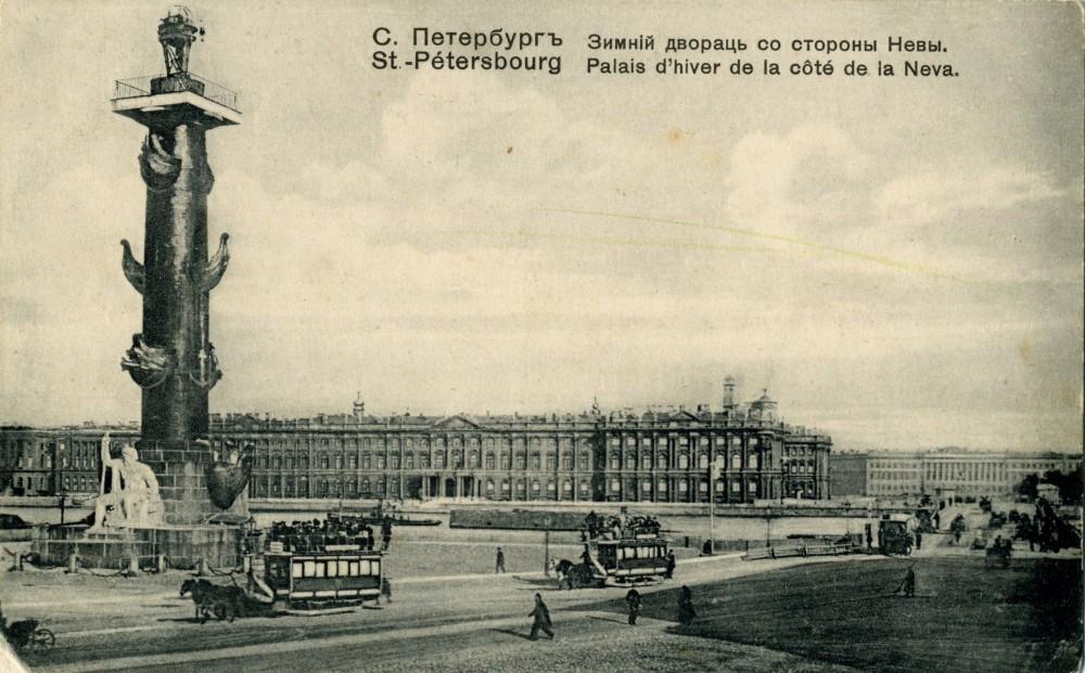 старый санкт-петербург фотографии