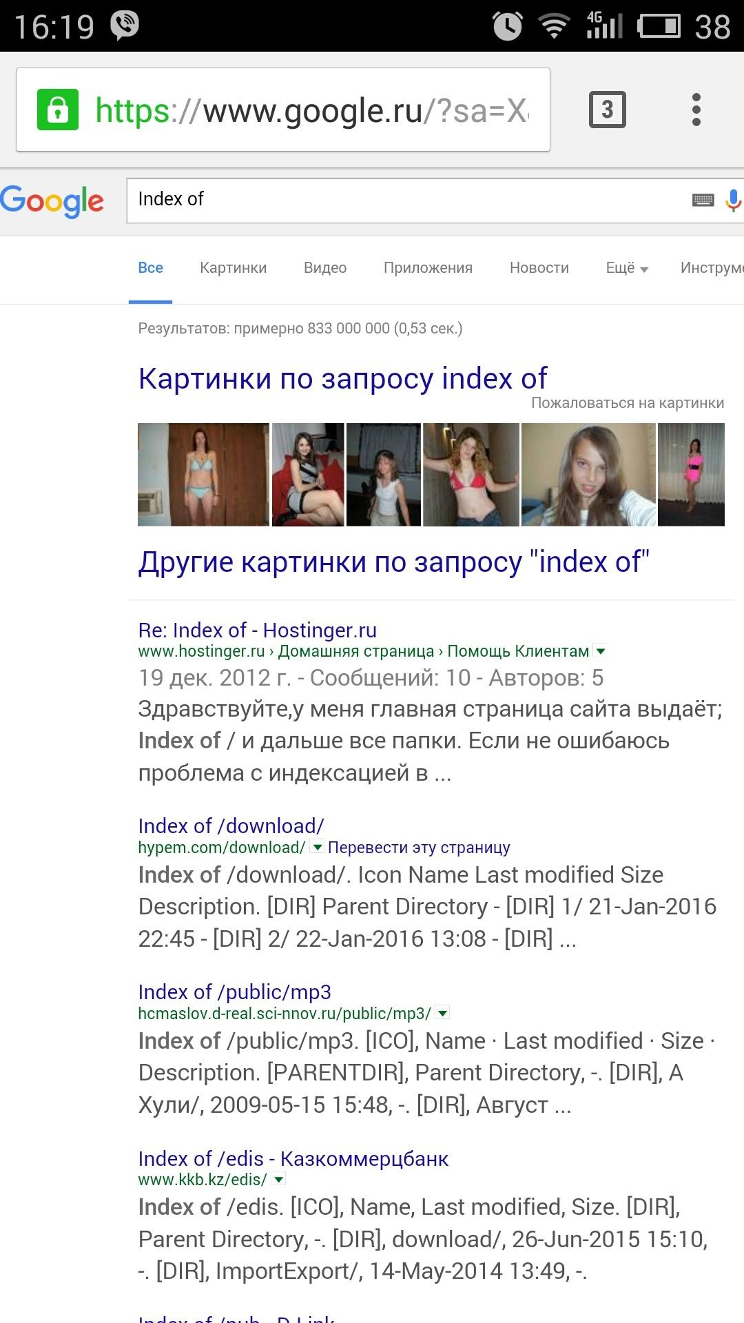 Почему Гугл это Гугл