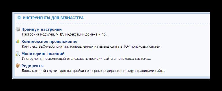 Как удалить сайт с хостинга ucoz хостинге wix