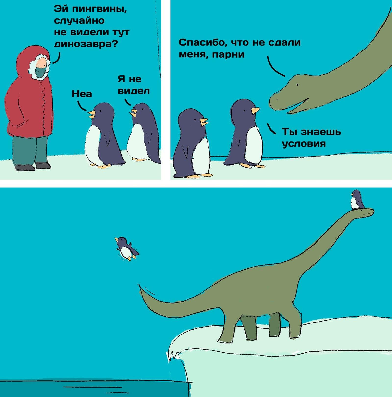 Ореховым, картинки смешные про динозавров
