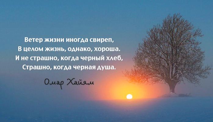 Картинки по запросу суфизм цитаты