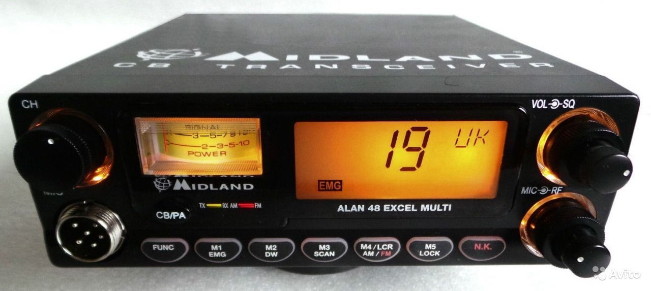 Радиостанция для автомобиля купить бу